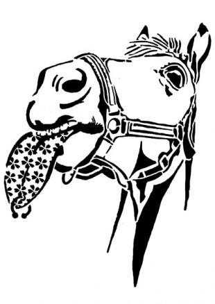 Landauer Pferde Kopf